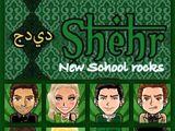 Shehr