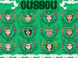 Oussou