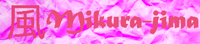 Mikura-jima-banner