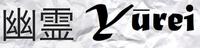 Yurei-banner