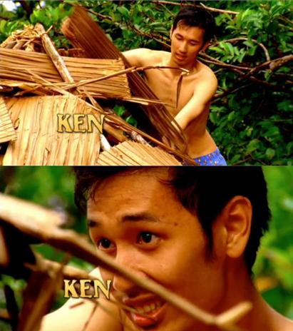 File:Intro gabon ken.png