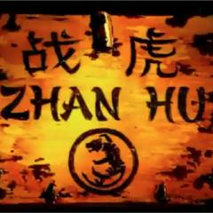 Zhan Hu's intro shot.