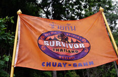ChuayGahn