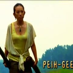 Peih-Gee's first motion shot in the <a href=