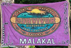 S16 Malakal Flag