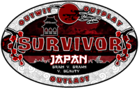 Japan BvBvB Logo