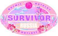 SurvivorRussiaLogo