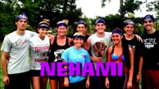 Nehami Tribe