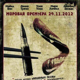 International poster.