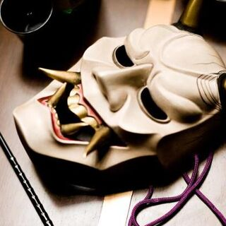 Promotional image of a Noh mask.