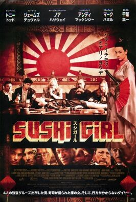 International Sushi Girl poster