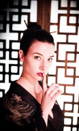 Sushi girl publicity photo