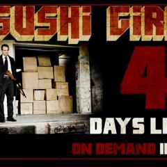 4 Days Left.