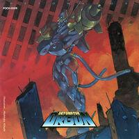 Detonator-orgun2