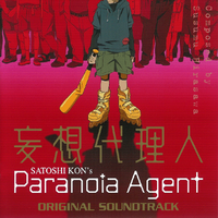 Paranoia Agent - OST outtakes
