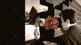 Zalinero the thief- Susumu Hirasawa