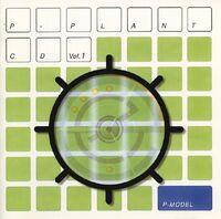 P-PLANT CD vol 1