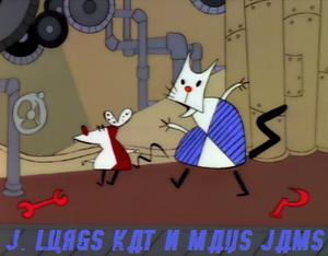 LurgCatAlbum