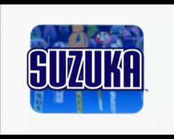 Suzuka - Main title Card