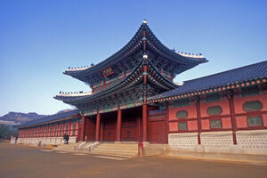 Gyeongbok Palace - Seoul Korea-4
