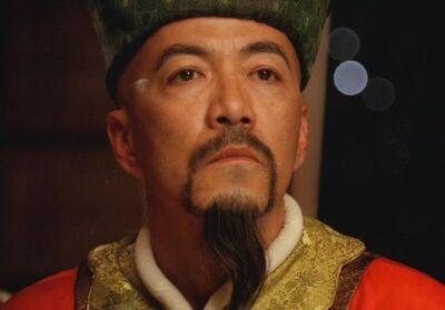 Lord Yu