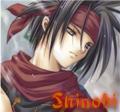 File:Shinobi.png