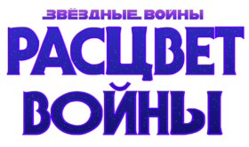 Novy Rassvet logo (1)