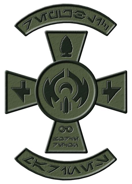 Republic Marine Force Reconnaissance Star Wars Fanon Fandom