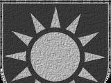 House of Sunrunner