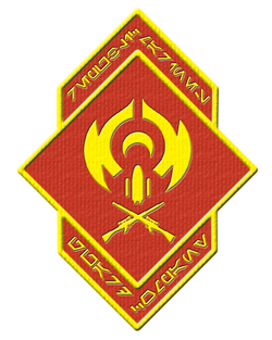 CeremonialGuardUnitPatch