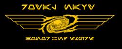 RN Emblem