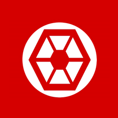 An all-Red variant of the Provisional Flag