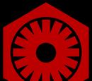 Возрождённая Империя