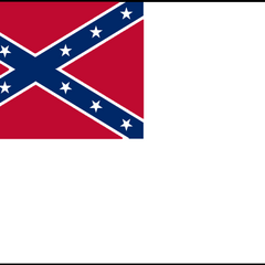 This 12-star Stainless Banner variant served as a battle flag of a Vertanian infantry unit