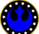 First Military Caretaker Government of the Seventh Galactic Republic