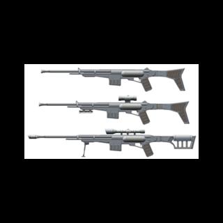 BR-12m Blaster Rifle