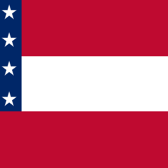 The 16-star variant of the Stars and Bars