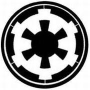 Imperium-Logo