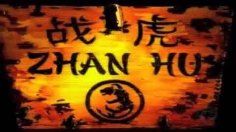 SS China Intro