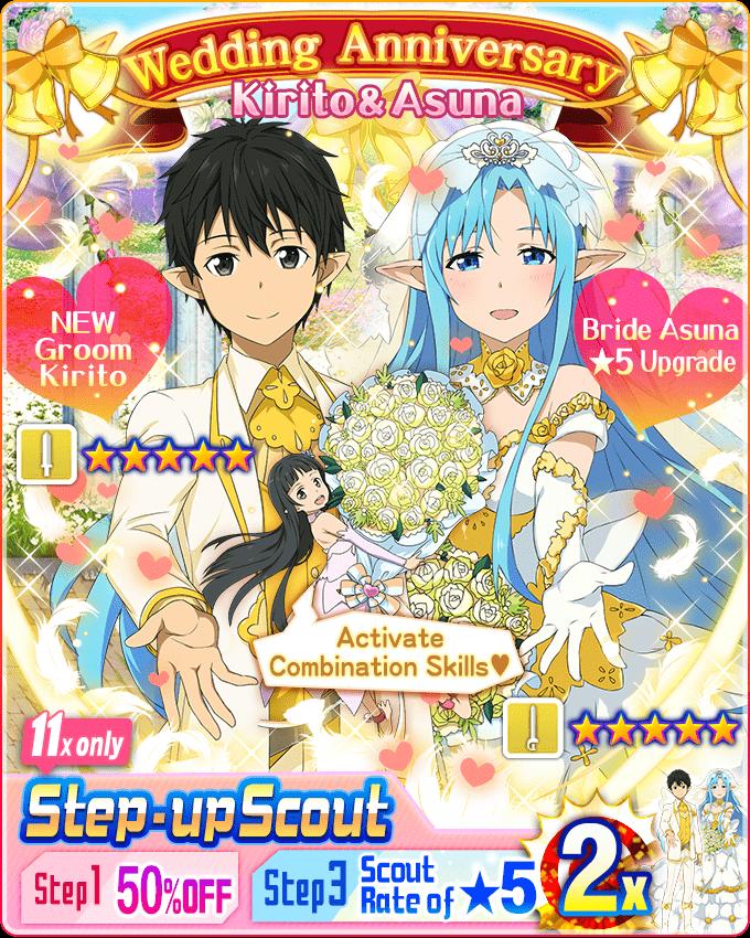 ช อต ส ม Kirito Asuna Wedding Anniversaryl