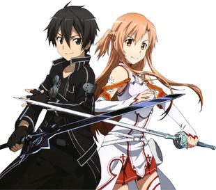 Sword Art Online Kirito Asuna