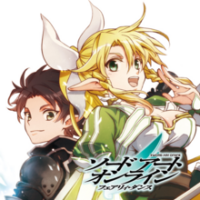 Manga Fairy Dance