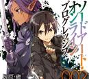 Sword Art Online Progressive Volume 2
