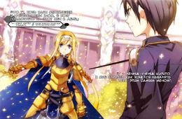 Sword Art Online Vol 12 - 006-007 RUS T