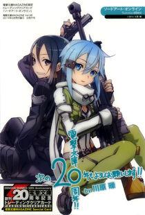 E-shuushuu.net 2014-02-11-633311 - Sword Art Online ~ Kirito, Sinon