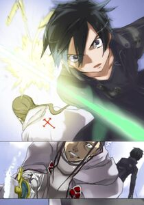 Sword Art Online Vol 01 p124 colorized