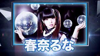 Haruna Luna - Overfly Live Animax Musix 2013