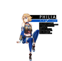 SAO HR Philia