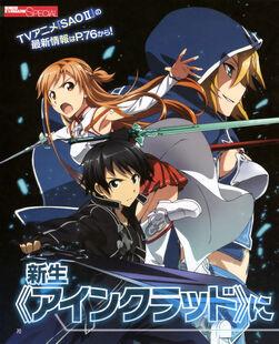 Yande.re - 281948 - sword art online ~ asuna (sword art online)+kirito