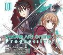 Sword Art Online - Progressive Tome 001 (Manga)